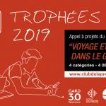 Appel à projets : 4000 euros de dotation pour les Trophées de la Presse et de la Com !